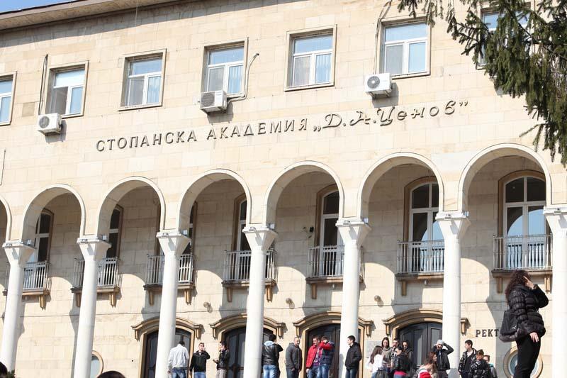 Стопанска академия Димитър Ценов търси доставчик на VRF система