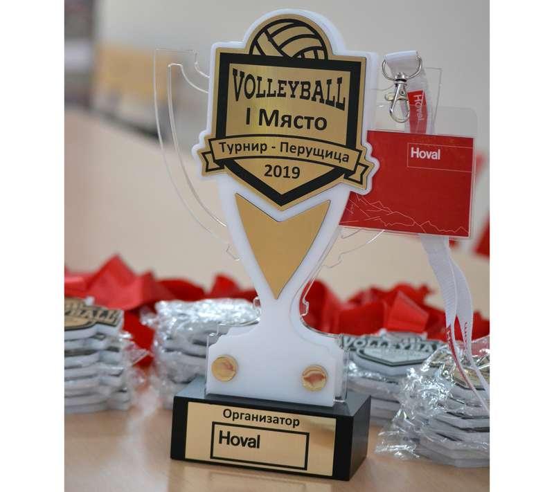 Hoval подкрепи волейболен турнир в Перущица