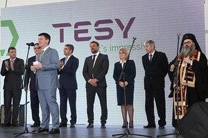 <strong>Теси</strong> отвори завод за електрически бойлери в Шумен