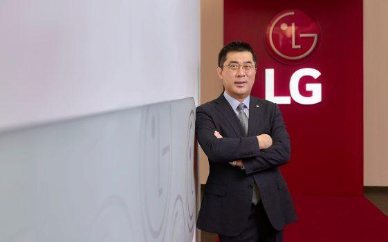 LG Electronics с нов директор за Южна Европа